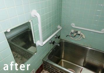 浴室の改修後