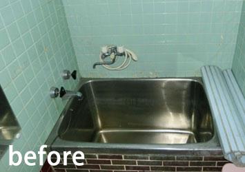 浴室の改修前