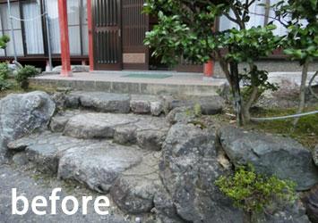玄関ポーチ階段の改修前