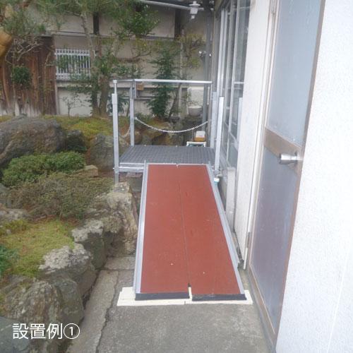 プラットホーム設置例①
